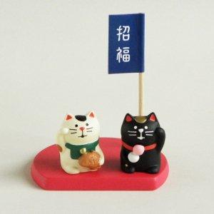まったり猫の置物【甘党招き猫】