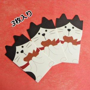 ぽち袋【くいしんぼうハチワレ猫】