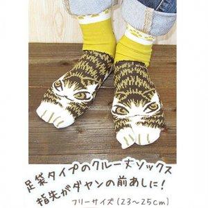 猫のダヤン 足袋ソックス【猫のしっぽ】マスタード