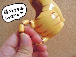 ねこピッチャー【茶トラ】