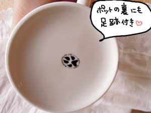 にゃんコレポット【チンチラ】どっしり型