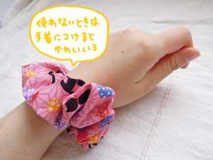 シュシュ【紀州てまりと子猫】桃