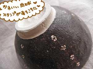 ぐるにゃん猫のお茶碗【大】