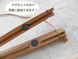 手拭いタペストリー棒【マグネットタイプ】