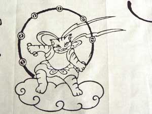 絵手拭い【猫の風神雷神】