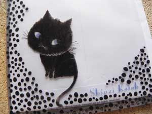 3ポケットA5クリアファイル【青い目の黒猫】