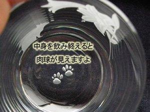 ハンドメイドロックグラス【百合と猫】