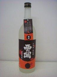 西の関 九州型日本酒 純米蔵出し720ml