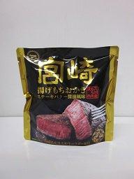 宮崎 揚げもちおかき牛 ステーキバター醤油風味スタンドパック