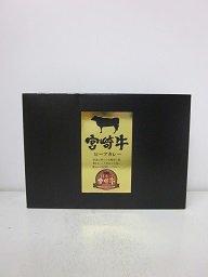 宮崎牛ビーフカレー箱入(160g x 4個)