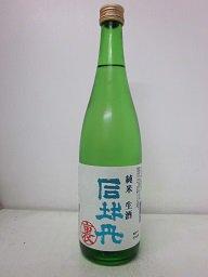 司牡丹 純米生酒 裏バージョン720ml