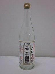予約受付中!西の関 立春朝搾り 特別純米生原酒720ml
