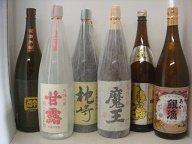 おすすめ九州焼酎セット