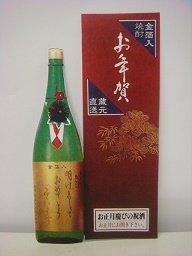 予約受付中!八重桜 年賀酒 金箔入1800ml(オルゴール付)