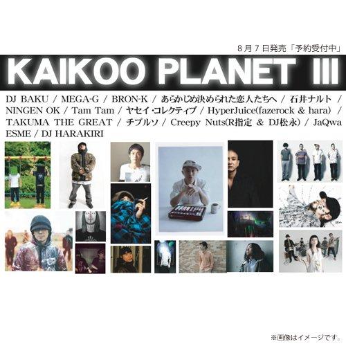 DJ Baku - Kaikoo