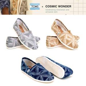 トムズ×コズミックワンダー(Toms×COSMIC WONDER)キャンバススリッポン/Kurumekasuri & TOMS/久留米絣/レディース、メンズ