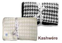 カシウエア(Kashwere)千鳥格子柄ベビーブランケット/ハーフブランケット/Houndstooth Baby Blanket