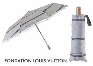 パリ限定!LOUIS VUITTON/ルイヴィトン美術館/折りたたみ傘/ワンタッチボタン/FONDATION LOUIS VUITTON/Foldable umbrella