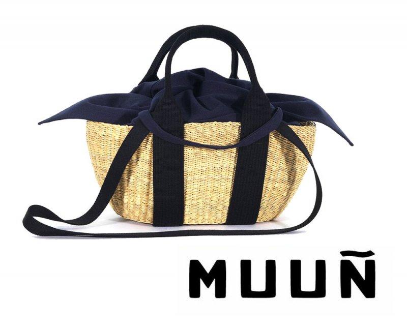 【2017年モデル】Muun(ムーニュ)かごバッグ/MINI GEORGE/インナーバッグ付き/ブラック×ナチュラル