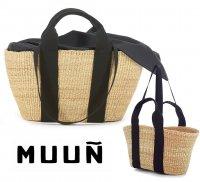 【2017年モデル】Muun(ムーニュ)かごバッグ/GEORGE/インナーバッグ付き/ブラック×ナチュラル