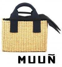 【2017年モデル】Muun(ムーニュ)かごバッグ/NINO/インナーバッグ付き/ブラック×ナチュラル