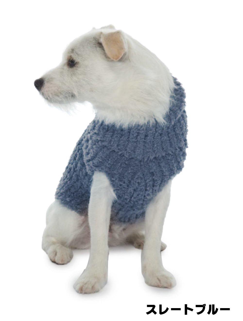 ベアフットドリームスbarefoot Dreamsドッグセーター犬の洋服