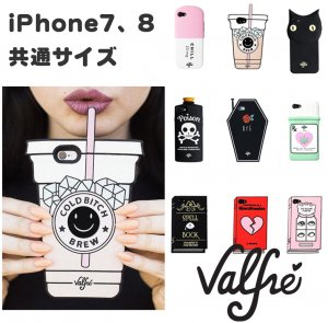 Valfre(ヴァルフェー)iPhone7、8ケース/シリコンカバー/スマホケース/黒猫、ブック、本、ドリンク型など<img class='new_mark_img2' src='//img.shop-pro.jp/img/new/icons16.gif' style='border:none;display:inline;margin:0px;padding:0px;width:auto;' />