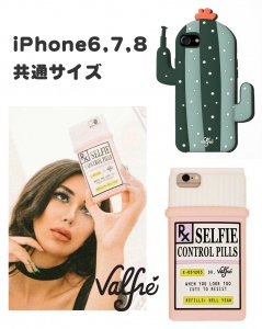 Valfre(ヴァルフェー)iPhone6、7、8ケース/シリコンカバー/スマホケース/サボテン、ボトル<img class='new_mark_img2' src='//img.shop-pro.jp/img/new/icons16.gif' style='border:none;display:inline;margin:0px;padding:0px;width:auto;' />
