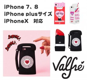 Valfre(ヴァルフェー)iPhone7、8、plus、X、ケース/シリコンカバー/スマホケース/DROP DEAD/BOYS TEARS/LIPSTICK/TELE<img class='new_mark_img2' src='//img.shop-pro.jp/img/new/icons16.gif' style='border:none;display:inline;margin:0px;padding:0px;width:auto;' />