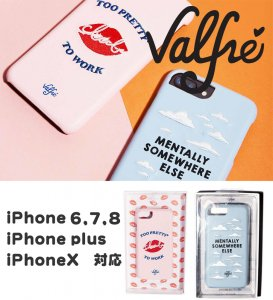 Valfre(ヴァルフェー)iPhone6、7、8、plus、X、ケース/刺繍入りビーガンレザースマホケース/MENTALLY SOMEWHERE ELSE/TOO PRETTY TO WORK<img class='new_mark_img2' src='//img.shop-pro.jp/img/new/icons16.gif' style='border:none;display:inline;margin:0px;padding:0px;width:auto;' />