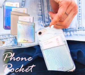 Casery(ケイスリー)スマホ用カードポケットステッカー/カードケース/アイフォン/Phone Pocket<img class='new_mark_img2' src='https://img.shop-pro.jp/img/new/icons16.gif' style='border:none;display:inline;margin:0px;padding:0px;width:auto;' />