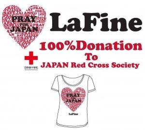 【東日本大震災復興支援チャリティーTシャツ】LAFINE(ラファイン)PRAY FOR JAPAN Tシャツ/ホワイト