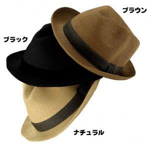 ニューヨークハット(New York Hat)やわらかストローハット3色/ストロークラッシャー/Straw Crusher<img class='new_mark_img2' src='https://img.shop-pro.jp/img/new/icons16.gif' style='border:none;display:inline;margin:0px;padding:0px;width:auto;' />