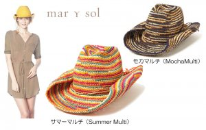 Mar Y sol(マリソル)Rose カウボーイハット/ストローハット/ラフィアハット/帽子<img class='new_mark_img2' src='//img.shop-pro.jp/img/new/icons16.gif' style='border:none;display:inline;margin:0px;padding:0px;width:auto;' />