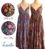 Lani(ラニ)フラワー柄マキシワンピース/ロングドレス(ブラック/パープル)<img class='new_mark_img2' src='//img.shop-pro.jp/img/new/icons16.gif' style='border:none;display:inline;margin:0px;padding:0px;width:auto;' />