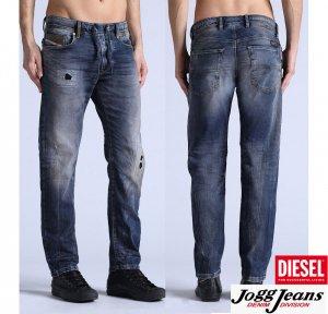 クリアランス/ディーゼル(Diesel)ダメージスウェットジーンズ/jogg jeans/デニム染めスウェットパンツ/WAYKEE<img class='new_mark_img2' src='https://img.shop-pro.jp/img/new/icons16.gif' style='border:none;display:inline;margin:0px;padding:0px;width:auto;' />