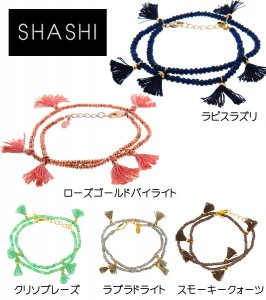 Shashi(シャシ)パワーストーン2連ブレスレット/タッセル付きミサンガ<img class='new_mark_img2' src='//img.shop-pro.jp/img/new/icons16.gif' style='border:none;display:inline;margin:0px;padding:0px;width:auto;' />