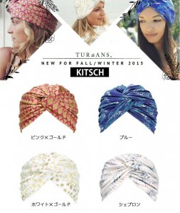 Kitsch(キッチュ)ターバン/エスニック風帽子4色/ハット/ヘアアクセサリー/Full head turban<img class='new_mark_img2' src='//img.shop-pro.jp/img/new/icons16.gif' style='border:none;display:inline;margin:0px;padding:0px;width:auto;' />
