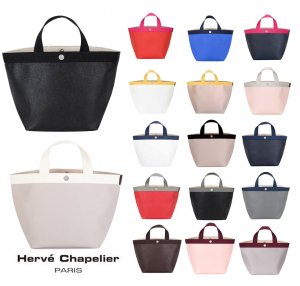 Herve Chapelier(エルベシャプリエ)707GP リュクス舟型トートM/トートバッグ<img class='new_mark_img2' src='//img.shop-pro.jp/img/new/icons16.gif' style='border:none;display:inline;margin:0px;padding:0px;width:auto;' />