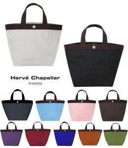 Herve Chapelier(エルベシャプリエ)707C コーデュラ舟型トートM/トートバッグ<img class='new_mark_img2' src='//img.shop-pro.jp/img/new/icons16.gif' style='border:none;display:inline;margin:0px;padding:0px;width:auto;' />