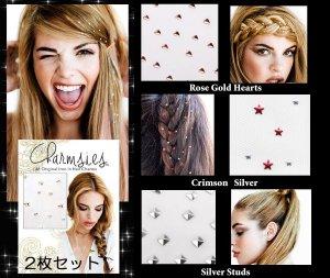【2枚セット】チャームシース(Charmsies)ヘアアクセサリー/髪につけるキラキラジュエリー/ヘアチャーム/2シート入り/新入荷3種類/hair charms<img class='new_mark_img2' src='https://img.shop-pro.jp/img/new/icons16.gif' style='border:none;display:inline;margin:0px;padding:0px;width:auto;' />