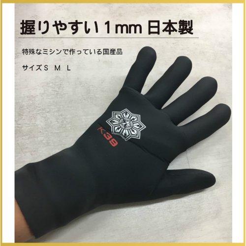 国産1mmボードの握りやすさNO1 TABIE REVO冬用グローブ ネコポスOK