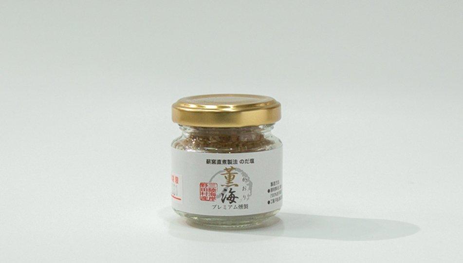 プレミアム燻製 薪窯直煮製法 のだ塩「薫海(かおり)」20g瓶の写真