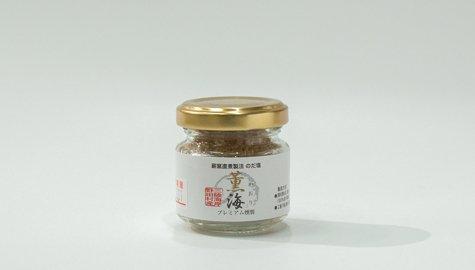 プレミアム燻製 薪窯直煮製法 のだ塩「薫海(かおり)」20g瓶