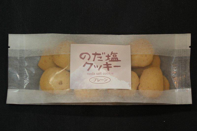 のだ塩クッキー(プレーン)の写真