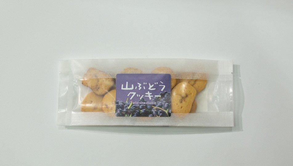 山ぶどうクッキーの写真
