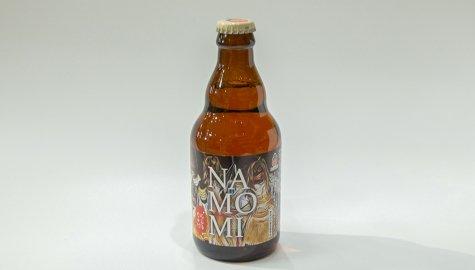 野田村限定! なもみビール