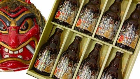 野田村限定! なもみビール8本セット