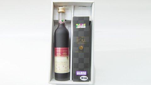 紫雫(ゴールド)山ぶどうシュローセット