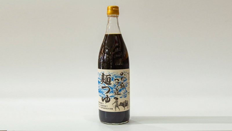 のだ塩ベコの道 麺つゆ (大)の写真